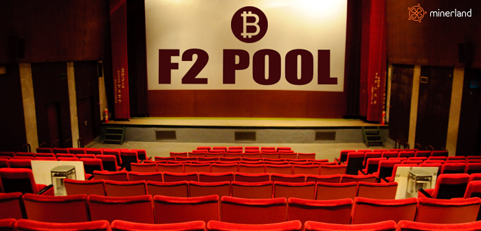 What is F2pool mining pool A complete guide